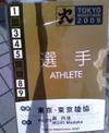 P2009_0321_100309